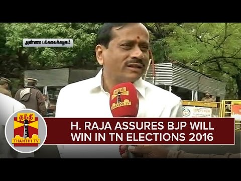 H-Raja-Assures-BJP-Will-Win-in-TN-Elections-2016--Thanthi-TV