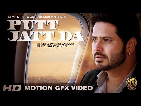 Putt Jatt Da Songs mp3 download and Lyrics