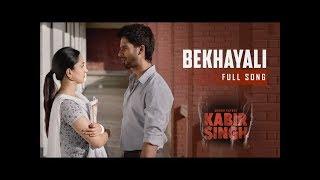Download Bekhayali Mein Bhi Tera Hi Khayal Aaye Bekhayali Lyrical