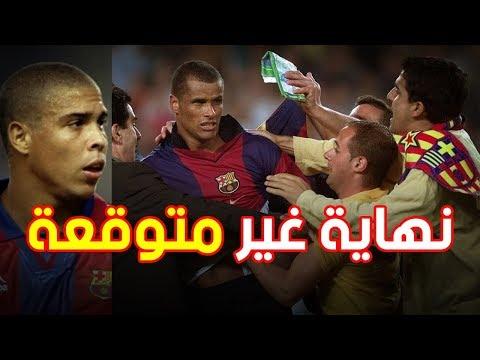 العرب اليوم - 6 نجوم برازيليين رحلوا عن برشلونة بطريقة سيئة