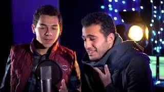Download Video محمد طارق ومحمد يوسف وميدلى فى حب النبي medley MP3 3GP MP4