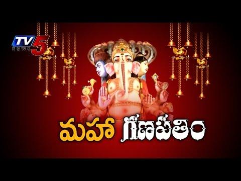 Telanganas 1st Vinayaka Chavithi Celebrations   Khairatabad Vinayaka Puja Arrangements : TV5 News