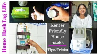 Tips/Tricks || 12 Household Tips/Tricks For Small Apartment| Renter Friendly Home Organization Hacks