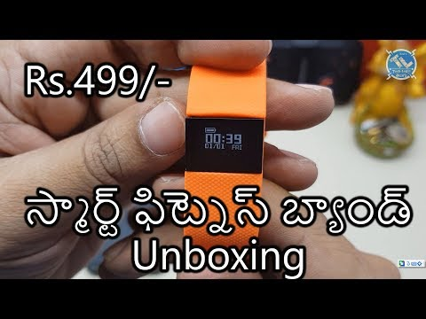Zebronics Smart Fitness Band ZEB-FIT100 Unboxing in Telugu ~ Tech-Logic