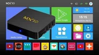 Video MX10 TV Box Android 7.1.2 / Rockchip RK3328 / RAM 4GB + ROM 32GB Full Review in Russian MP3, 3GP, MP4, WEBM, AVI, FLV Juli 2018