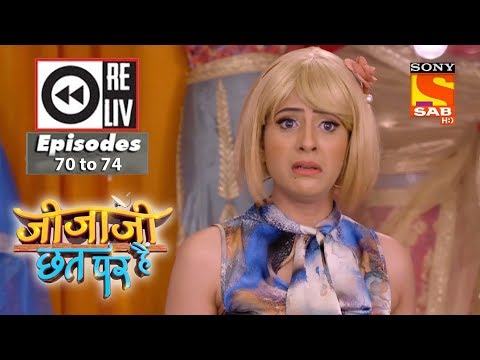 Weekly Reliv - Jijaji Chhat Per Hai - 16th April  to 20th April 2018 - Episode 70 to 74