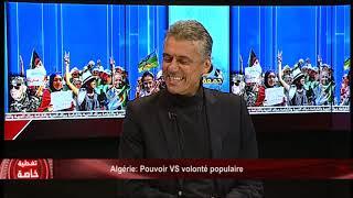 Algérie: Pouvoir VS volonté populaire