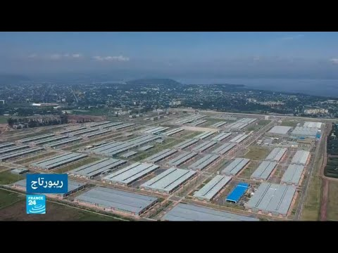 العرب اليوم - شاهد: إثيوبيا تسعى إلى إقامة ثورة صناعية عبر استثمارات صينية