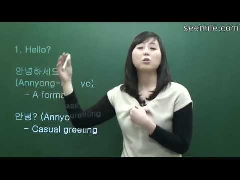 greeting - This class contains basic Korean greeting expressions. Korean Teacher http://www.seemile.com/c/SP132B4DEN0001974.