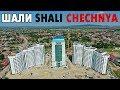 Город Шела ШАЛИ Чечня с высоты птичьего полета