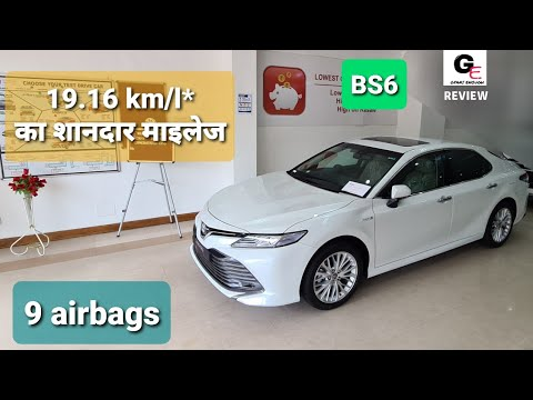 2020 Toyota Camry Hybrid | 4th generation self charging hybrid electric engine | detailed review !!