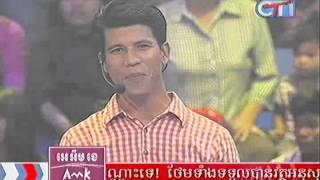 Khmer Game Shows - CTN In The Wall 16-02-2013
