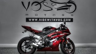 4. 2011 Yamaha YZFR6 Skull Edition Walkaround Stock #V2297
