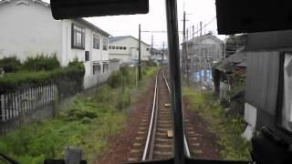 Download Lagu 前面展望 福井鉄道200形 「MT46」 Mp3