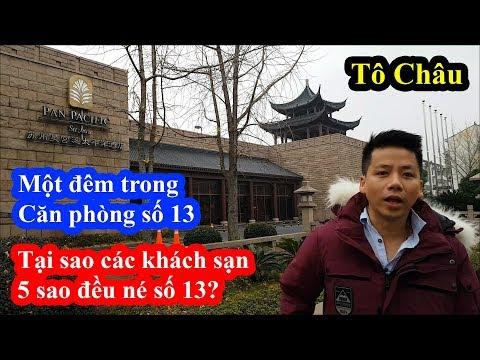 Một đêm căng thẳng trong căn phòng số 13 âm u tại khách sạn 5 sao to nhất Tô Châu Trung Quốc - Thời lượng: 14 phút.