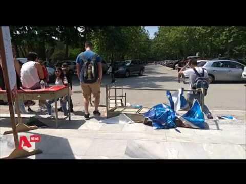 Video - Επεισόδια στις φοιτητικές εκλογές σε Αθήνα και Θεσσαλονίκη (vid)