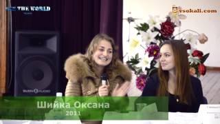 """Засідання фонду """" майбутнє України Сокальщина"""""""
