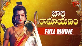 Ramayanam Telugu Full Length Movie (Jr. NTR)