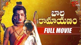 Ramayanam Telugu Full Length Movie (Jr. NTR)