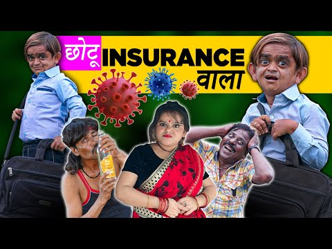 Chotu Dada Bima Insurance Wala | Khandesh Hindi Comedy | Chotu Dada Latest Comedy 2020