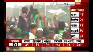 Beed : Nagar Palika Election Result