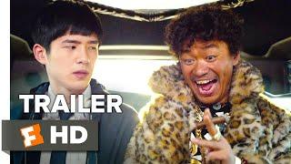 Detective Chinatown 2 Trailer  1   Movieclips Indie