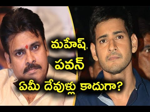 Controversial Comments On Pawan & Mahesh Movies