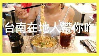 張口吃-台南必吃的12道美食