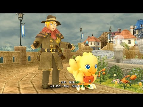 Gameplay preview Famitsu de Chocobo's Mystery Dungeon Every Buddy!