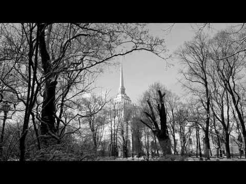 Kypck - Имя На Стене (2014)