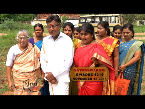Nadhaswaram 18th November 2014  Watch Online Nadhaswaram Serial  Sun TV Serial  18 11 2014   Episode 1214