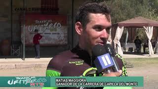 COBERTURA ESPECIAL DE CANAL 2 Y CANAL 11: 2DO VIDEO DE TIERRAS DEL URITORCO MTB