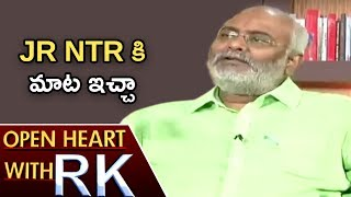 Video MM Keeravani Opens Up About His Family, Interests And Humbleness | Open Heart With RK | ABN Telugu MP3, 3GP, MP4, WEBM, AVI, FLV Februari 2019