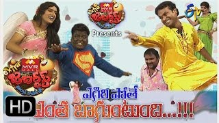 extra jabardasth 18th december 2015 full episode