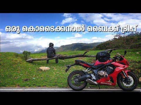 A ride to the Hills - Kodaikanal on CBR 650R - Malayalam Tour Vlog - Part 1