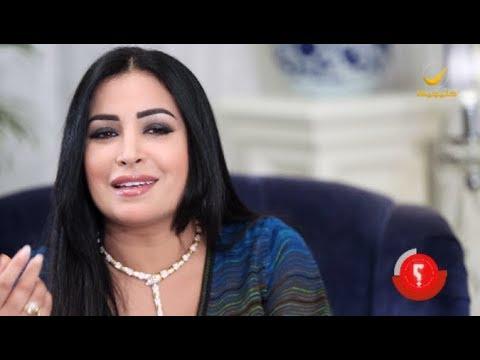 الشاعرة والإعلامية الإماراتية نجاح المساعيد ضيفه برنامج وينك ؟ مع محمد الخميسي
