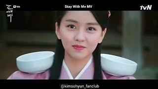 도깨비 OST (CHANYEOL, PUNCH) - Stay With Me MV|kimsohyun-kimminjae|