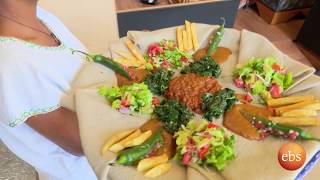 EBS Gena Special Show: Teff in our History / ጤፉ በታሪካችን