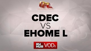 EHOME.L vs CDEC, game 1