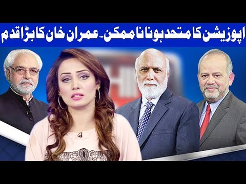 Think Tank With Syeda Ayesha Naaz | 26 August 2018 | Dunya News