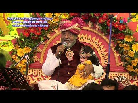 Video कीर्तन की है रात | Live Shyam Bhajan by Nandu Ji | Full HD Video | Shyam Bhajan | Kirtan Ki Hai Raat download in MP3, 3GP, MP4, WEBM, AVI, FLV January 2017