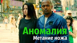 Nonton                  The Anomaly  2014                                                           Film Subtitle Indonesia Streaming Movie Download