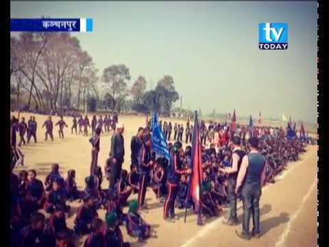 (कञ्चनपुरको बेलडाडी गाउँपालिकामा अध्यक्ष कप खेलकुद प्रतियोगिता सुरु Kanchanpur News - Duration: 43 seconds.)