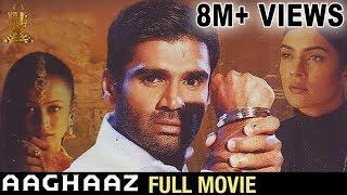 Aaghaaz Hindi Full Movie | Sunil Shetty | Sushmita Sen | Suresh Productions