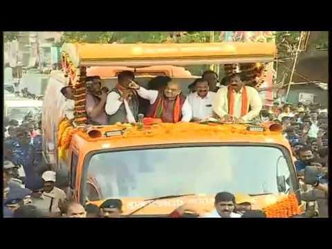Shri Amit Shah's Road Show in Hoskote, Karnataka : 18.04.2018