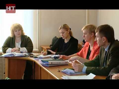 Комиссия Думы Великого Новгорода по жилищному хозяйству, архитектуре и землепользованию рассмотрела поправки в план приватизации муниципального имущества