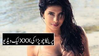 XxX Hot Indian SeX Priyanka Chopra S XXX Video Leaked 1 .3gp mp4 Tamil Video