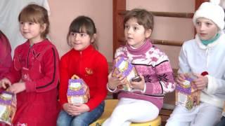 """""""За конкретні справи"""" подарували дітям 100 000 подарунків"""