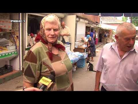 Мухи, спека і підвал: як у Рівному торгують продуктами [ВІДЕО]