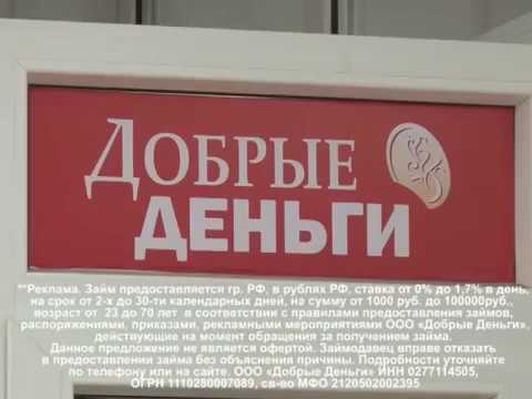 View topic - Взять Кредит В Банки Пермь